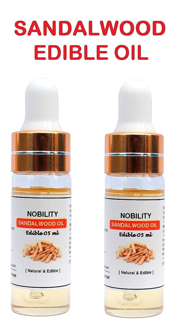 補足配偶者祈るピュアサンダルウッド食用油 - Certified Sandalwood Edible Oil - Size : (10 ML)