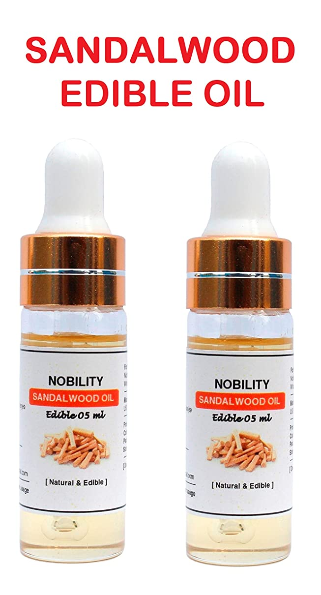 咳溶接記念ピュアサンダルウッド食用油 - Certified Sandalwood Edible Oil - Size : (10 ML)