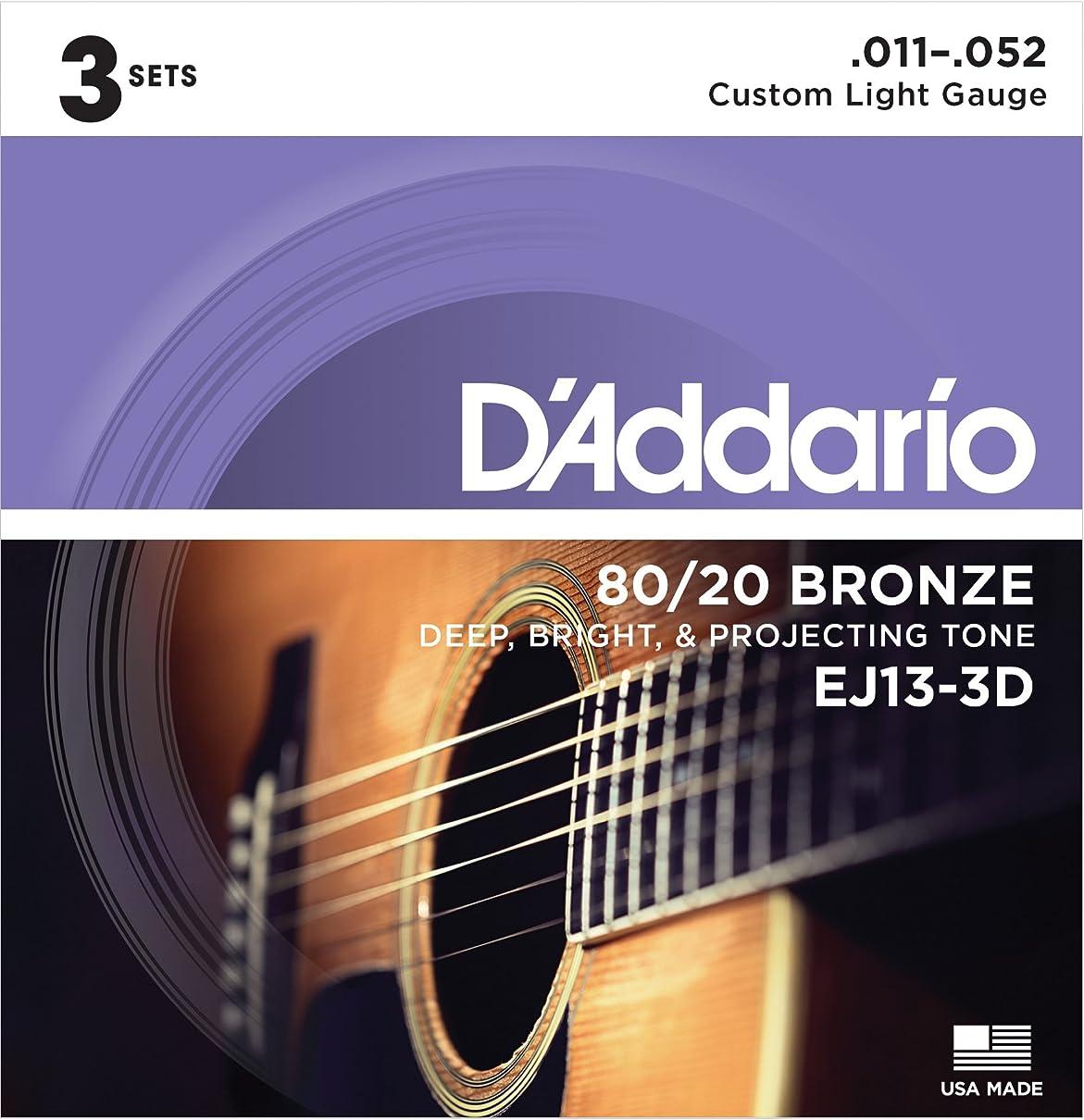 太平洋諸島教義二層D'Addario ダダリオ アコースティックギター弦 80/20ブロンズ Custom Light .011-.052 EJ13-3D 3set入りパック 【国内正規品】