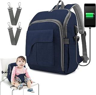 Ceekii マザーズバッグ ママバッグ 大容量 多機能 撥水 保温・保冷ポケット ベビーチェア USBポート フック付き お出産祝い 旅行 (紺)