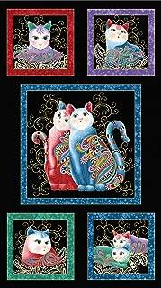 Adorable 23-inch Cat Panel, Paisley, Beads, Swirls, Gold Metallic Accent, Black Background, Cat-I-Tude 2, Ann Lauer, Benartex, 7550M-12
