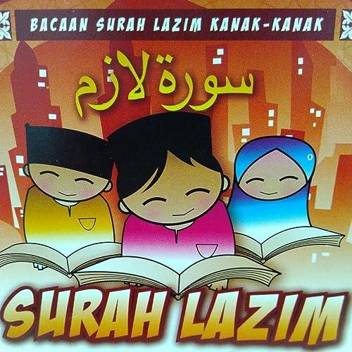 Surah Al-Humazah by Mohd Mushrif on Amazon Music - Amazon co uk