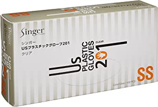 シンガーUSプラスチックグローブ(手袋) 201 クリアー(100枚) SS