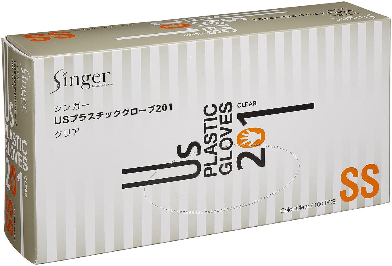 見捨てられたどれか適応シンガーUSプラスチックグローブ(手袋) 201 クリアー(100枚) SS