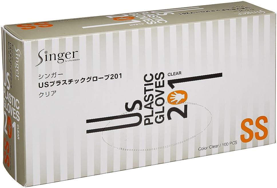 合金驚エレガントシンガーUSプラスチックグローブ(手袋) 201 クリアー(100枚) SS
