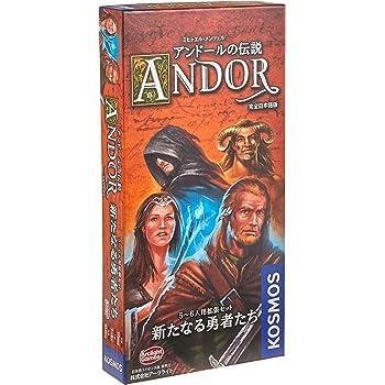 アンドールの伝説拡張セット 新たなる勇者たち (Die Legenden von Andor) 完全日本語版 ボードゲーム