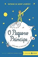 O pequeno príncipe (Clássicos Zahar) eBook Kindle