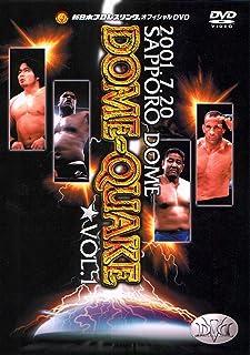 DOME QUAKE 7.20 札幌ドーム大会 VOL.1 [DVD]