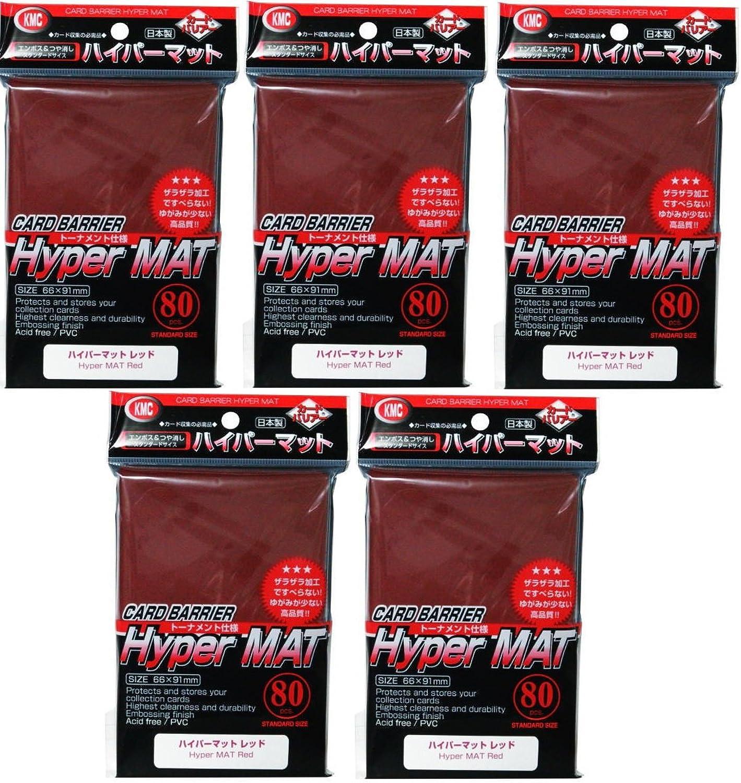 Hyper Matte Sleeves (400 Pack), rot