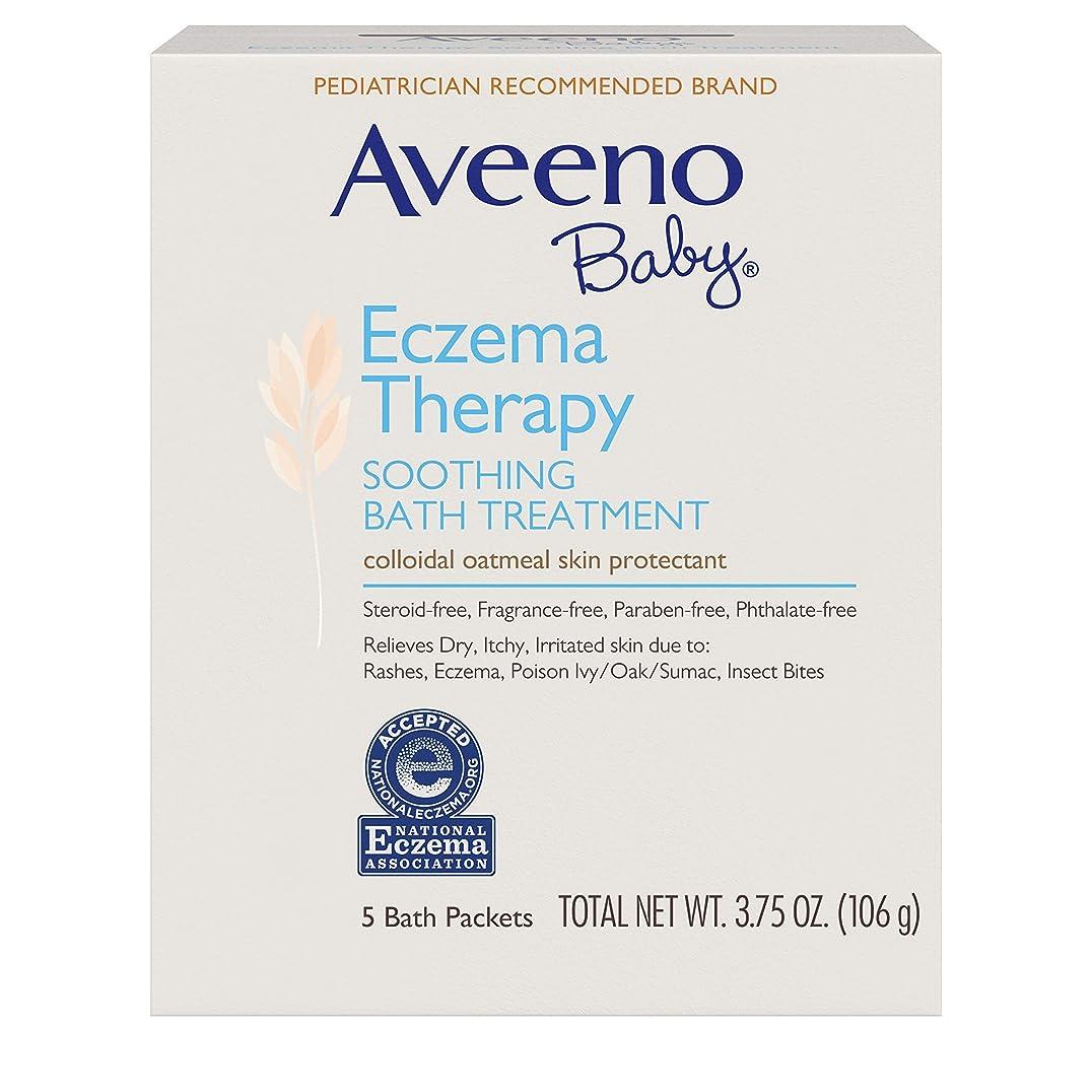 歩行者大腿追い払う〈海外直送品〉AVEENO? Baby Eczema Therapy SOOTHING BATH TREATMENT - 5パック(106g) アヴィーノ スーシング バストリートメント