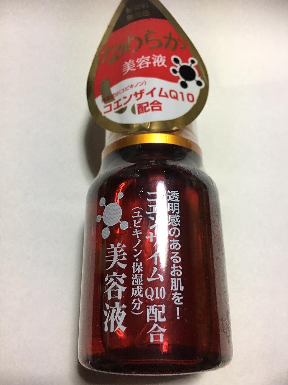地下鉄端心からDAISO コエンザイムq10美容液