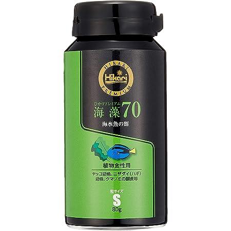 ヒカリ (Hikari) ひかりプレミアム海藻 70 80グラム (x 1)