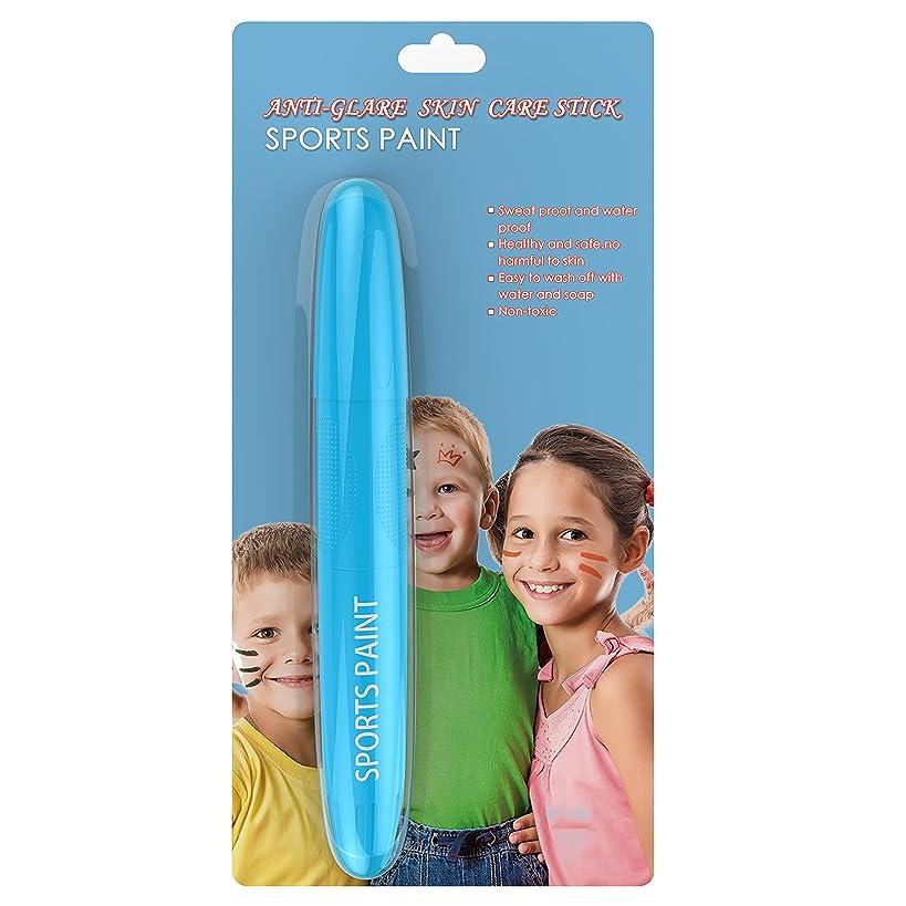 GOOQ Sports Eye Black - Face Paint - Sports Eye Paint Stick for Kids, Adults, Athletes, Fans, Football, Baseball, Softball and Lacrosse