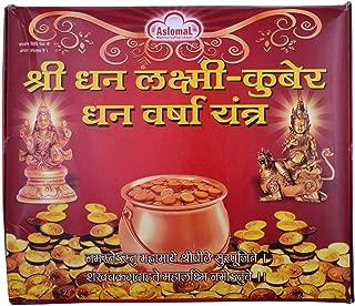 Shri Dhan Laxmi Kuber Dhan Varsha Yantra Rudraksha Yantra (3.5 Cms x 21.5 Cms, Gold)