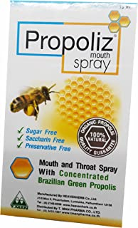 3 packs of Propoliz mouth spray, Mouth and Throat Spray with Concentrated Brazilian Green Propolis. 100% Natural. Sugar fr...