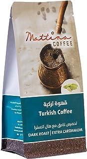 Mattina Coffee Turkish coffee extra cardamom dark roast - 200gr