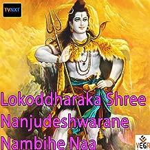 Best narasimha naa songs Reviews