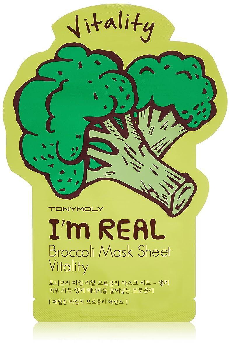 修羅場地理くつろぎトニーモリー I'm Real Mask Sheet - Broccoli - Vitality 10x21ml/0.71oz