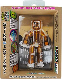 Lungs Japan (RANGS) stick both single Pack S1 Brown