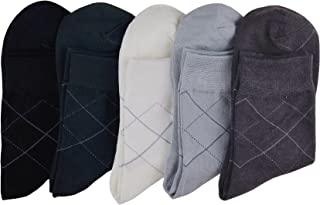 Chirrupy Chief Men's Bamboo Fiber Breathable Socks (Pack of 5) (black\white\silver\gray\Light Taupe)