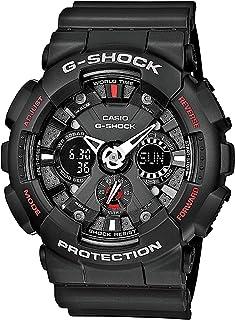 G-Shock X-Large Combi