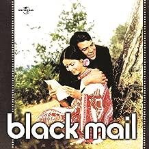 Naina Mere Rang Bhare (Blackmail / Soundtrack Version)