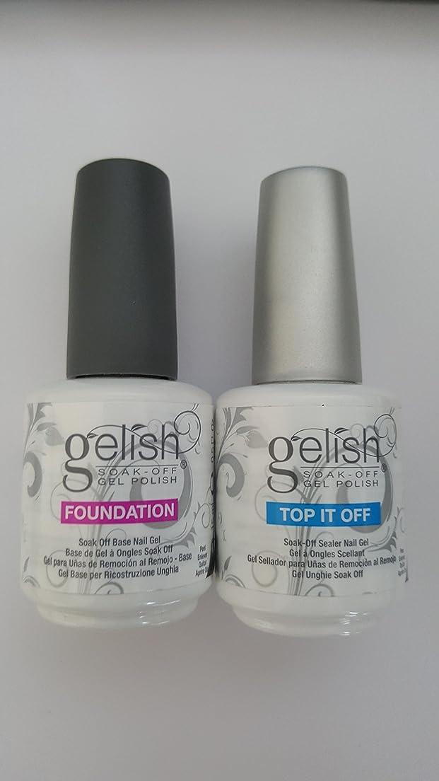 トロイの木馬魅惑する効率的にHARMONY gelish Top it Off/Foundation( ハーモニー ジェリッシュ ファンデーション ベースジェル &シーラージェル) (15ml)2点セット
