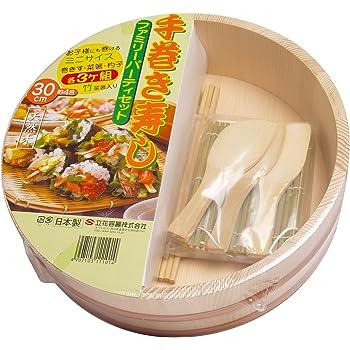立花容器 寿司桶 手巻き寿司 セット 天然木 30cm 約4合 巻きす 菜箸 しゃもじ 各3個入り 3人用 飯台