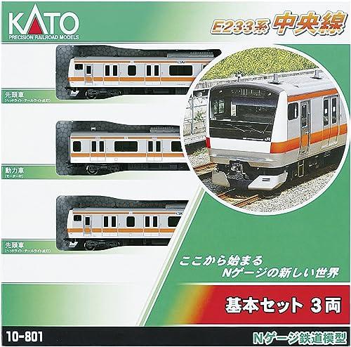 cómodamente Kato 10-801 Series E233 Chuo Line 3 Car Powerojo Set Set Set (japan import)  tienda de venta