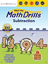 Meet the Math Drills: Subtraction