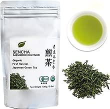Organic Japanese Sencha - First Harvest Saemidori Cultivar 100g (3.5oz) bag - USDA Organic Loose Leaf Tea
