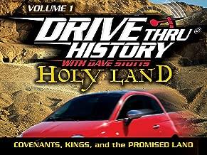 Drive Thru History: Holy Land Vol. 1