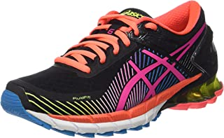 ASICS Gel-Kinsei 6 Women's Running Shoes - SS16