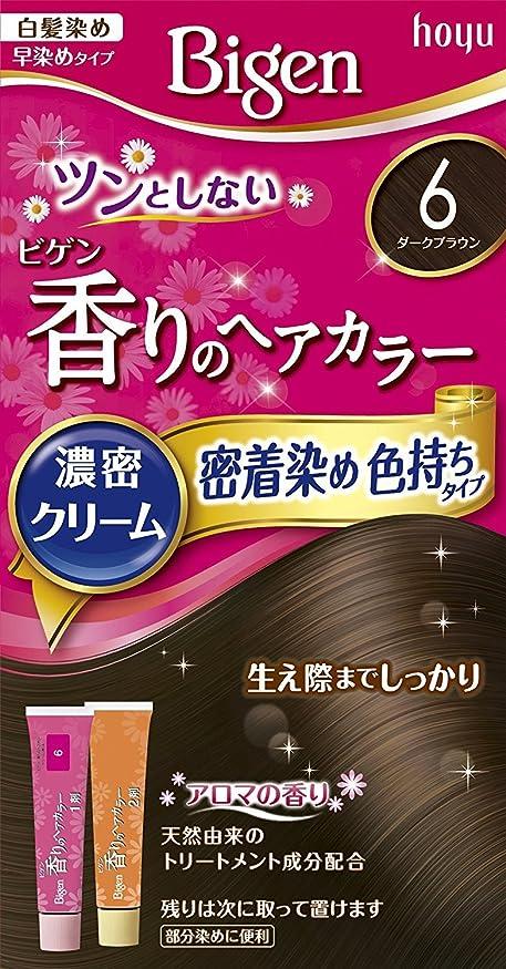 くるみ独立したインディカホーユー ビゲン香りのヘアカラークリーム6 (ダークブラウン) ×6個