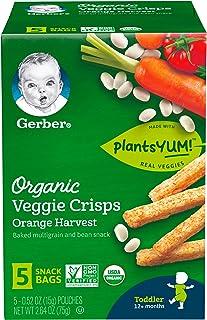 Gerber Organic Veggie Crisps, Orange Harvest, 5 Count (Pack of 2)