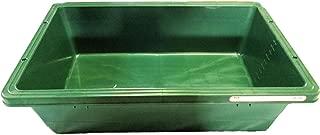 大和技研 タフブネEX 60型 グリーン プラスチック強靭舟