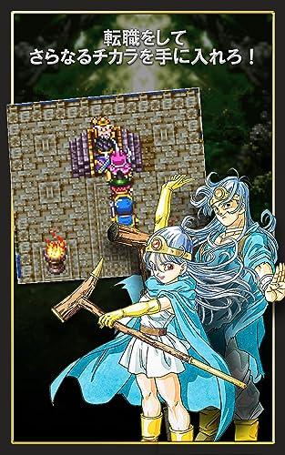 『ドラゴンクエストIII そして伝説へ…』の4枚目の画像