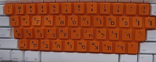 Best standard hebrew keyboard layout Reviews