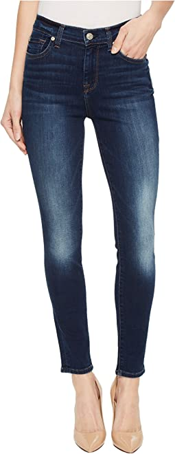 7 For All Mankind The High-Waist Ankle Skinny in Moreno