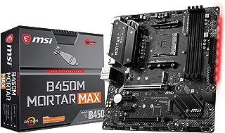 MSI B450M MORTAR MAX M-ATX マザーボード [AMD B450チップセット搭載] MB4823
