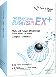 My Beauty Diary Moisture Power Brightening Black Pearl EX+ Facial Face Mask(6 Sheets) - New English Version