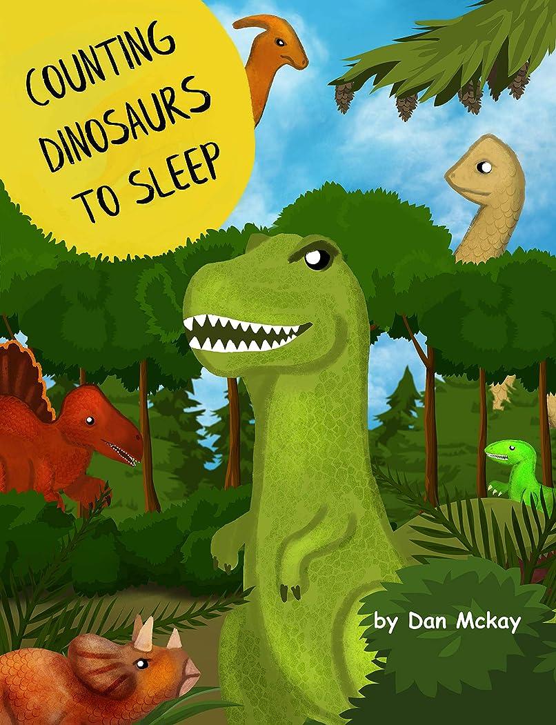 ペットメガロポリスエネルギーCounting Dinosaurs to Sleep (English Edition)
