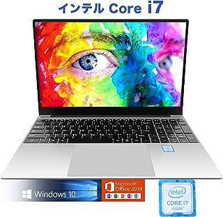 インテルCore i7 4500U【Microsoft Office 2019搭載】【Win 10搭載】2.4GHz(4コア)/メモリー:8GB/高速SSD/IPS広視野角15.6型フルHD液晶/Webカメラ/10キー/USB 3.0/miniHDMI/無線機能/Bluetooth/超軽量大容量バッテリー搭載/ノートパソコン学生向け、ゲーミングノート (SSD:128GB)