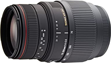 Sigma 70-300mm f/4-5.6 DG APO Macro Telephoto Zoom Lens for Minolta and Sony SLR Cameras