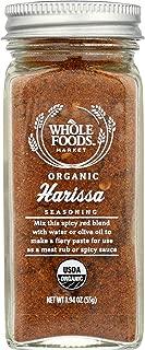 Whole Foods Market, Organic Harissa Seasoning, 1.94 oz