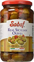 sicilian cracked olives
