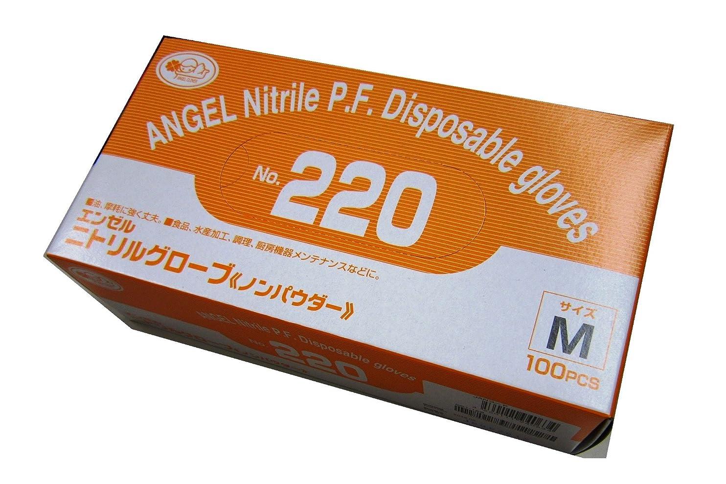 センサー理論インチサンフラワー No.220 ニトリルグローブ ノンパウダー ホワイト 100枚入り (M)