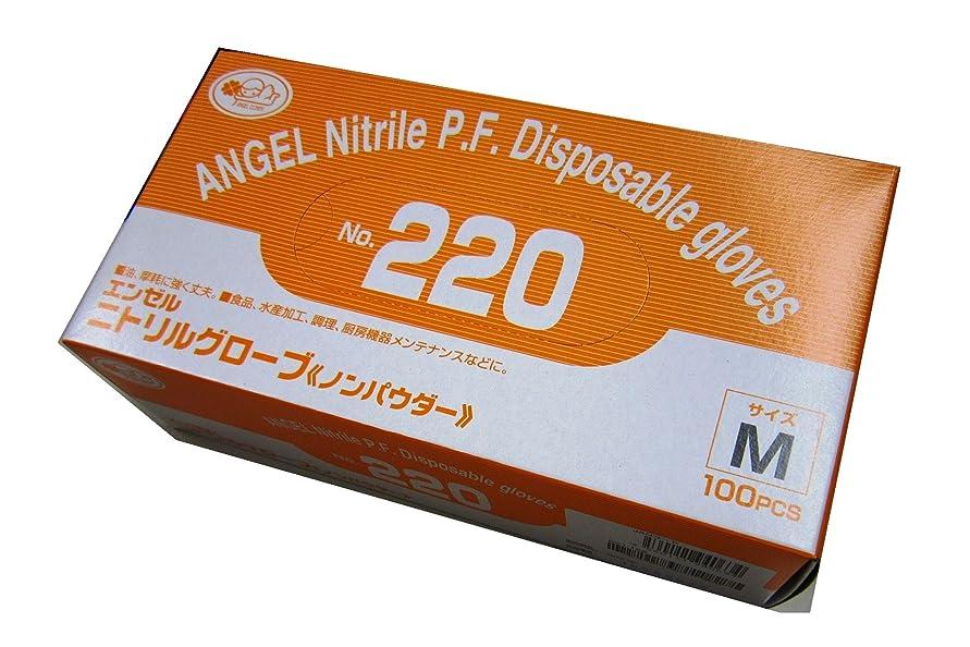 ガード名声出席するサンフラワー No.220 ニトリルグローブ ノンパウダー ホワイト 100枚入り (M)