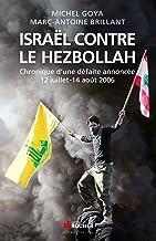 Israël contre le Hezbollah : Chronique d'une défaite annoncée 12 juillet - 14 août 2006