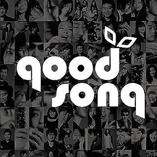 Good Song 2010